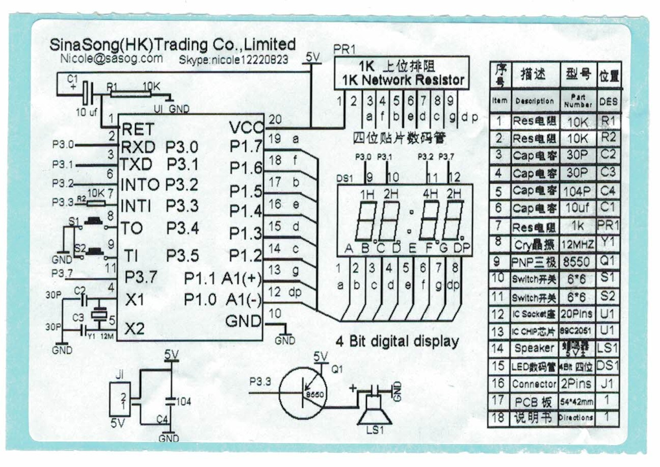 At89c2051 Clock Schematic Wiring Diagrams For Dummies Digital Countdown Timer 2 Kit Page 6 Parallax Forums Rh Com Data Sheet Programmer