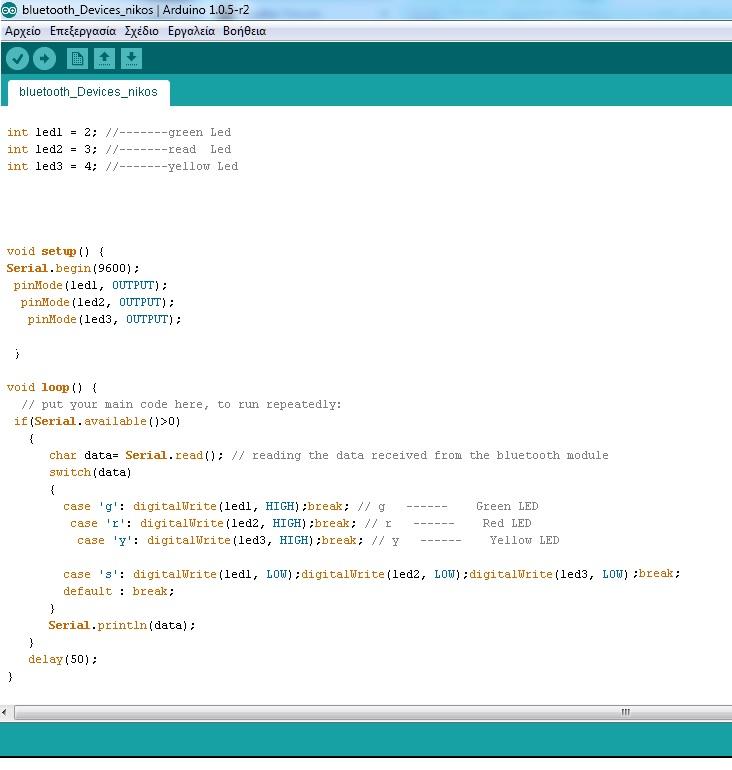 Arduino_led_code.jpg