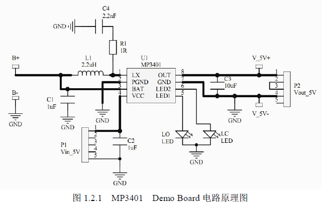 Open Design Charge Regulator Project besides Arduino Based Solar Street Light as well Warning Light Circuit Check together with Automatic Led Emergency Light further Posts. on automatic battery charger circuit diagram